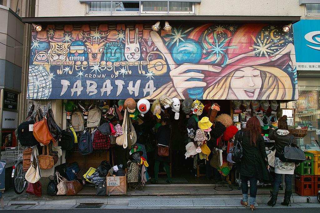 1024px-Shimokitazawa_store by 2.0