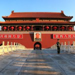1280px-Tiananmen_beijing_Panorama  by 张瑜