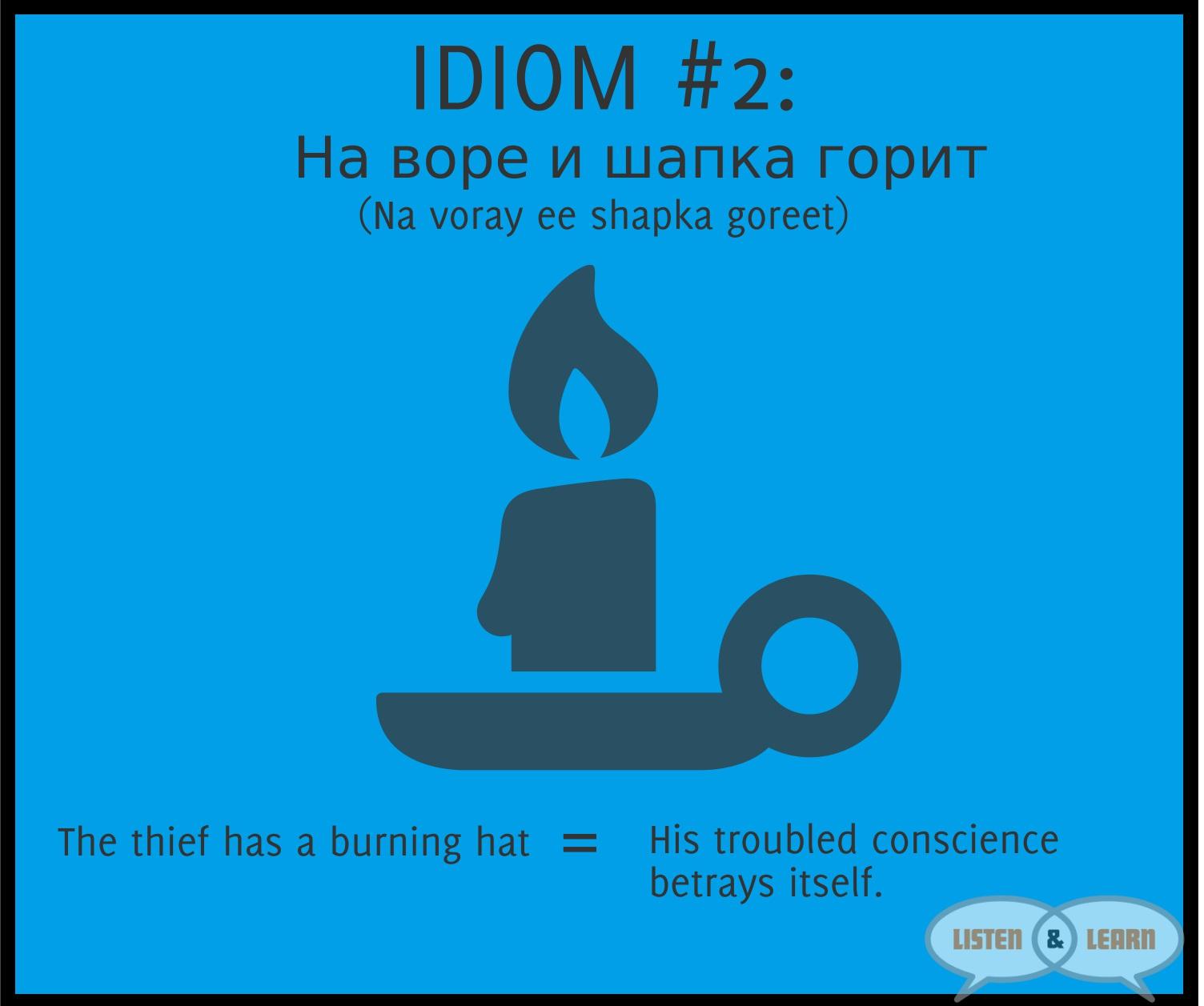 RussianIdiom2