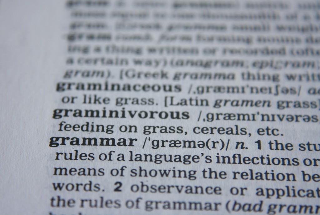 grammar-390029_1280