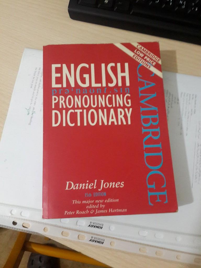 dictionary-643888_1280