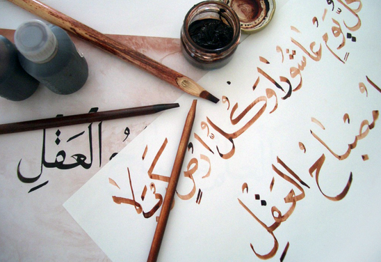 10 Must-Know Arabic Idioms & Proverbs | Listen & Learn USA