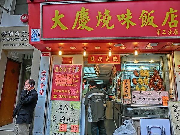interestingfacts_chinese2