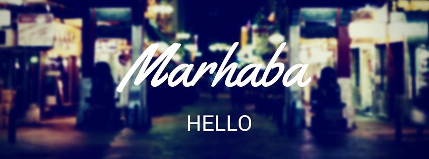 Maafi Mushkil = No problem. (8)