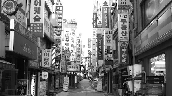 Typical shopping street in Seoul, Korea
